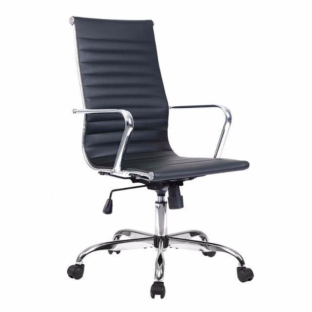 Goplus PU Leather High Back Office Chair Executive Task Ergonomic