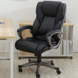 Leather Office Chairs You'll Love | Wayfair
