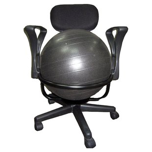 Exercise Ball Chairs You'll Love | Wayfair
