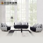 Small sofa set and its   benefits